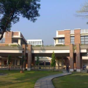 Ateneo de Manila University Manille 300x300 - Ateneo de Manila University, Manille