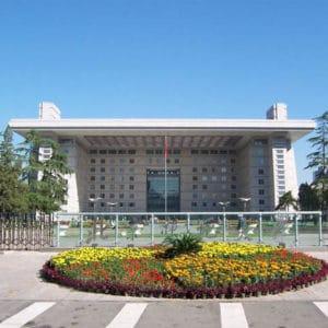 Beijing Normal University BNU Pékin 300x300 - Beijing Normal University (BNU), Pékin