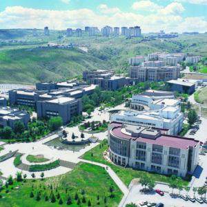 Bilkent University Ankara 300x300 - Bilkent University, Ankara