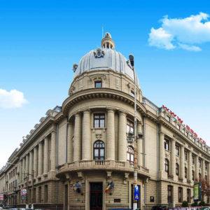 Bucharest University of Economics Bucarest 300x300 - Bucharest University of Economics, Bucarest