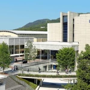 Hiroshima Shudo University HSU Hiroshima 300x300 - Hiroshima Shudo University (HSU), Hiroshima