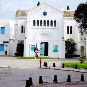IHEC Carthage Tunis 300x300 - IHEC Carthage, Tunis