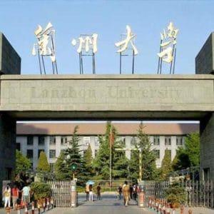 Lanzhou University Lanzhou 300x300 - Lanzhou University, Lanzhou