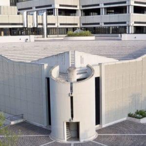 Universita politecnica delle Marche Anco╠éne 300x300 - Universita politecnica delle Marche, Ancône