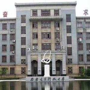 Xidian University Xidian 300x300 - Xidian University, Xidian